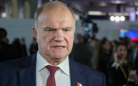 Геннадий Зюганов заявил, что КПРФ перейдет к открытой борьбе с антикоммунистическими мерзавцами