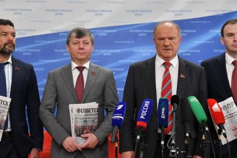 Геннадий Зюганов заявил, что весенняя сессия в Госдуме завершается усилением кризиса