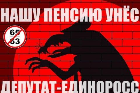 Сергей Обухов: Игра «единороссов» в наперстки продолжается