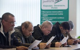 24 миллионов россиян либо не работают, либо скрывают свои доходы