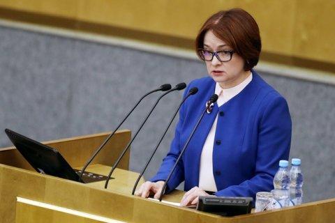 Набиуллина отказалась отвечать за увеличение темпов экономического роста и рассказала о фокусе политики Центробанка