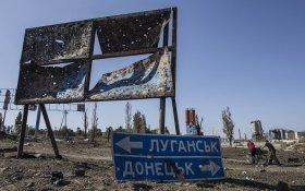 Грызлов заявил о полном отказе Украины от Минских соглашений