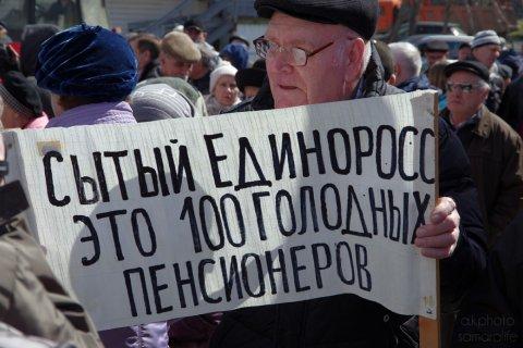 Валерий Рашкин: Власть сдержала слово и начала «решительный прорыв» в карманы граждан