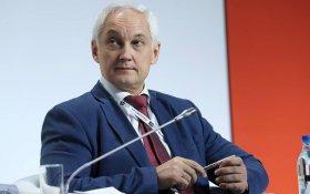 В Кремле заявили, что не планируют новую волну приватизации госкомпаний