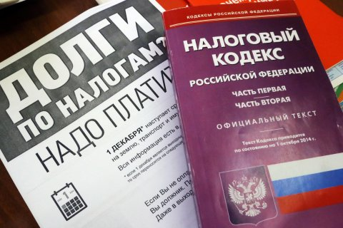 Поступления от подоходного налога с россиян выросли за год на 10%