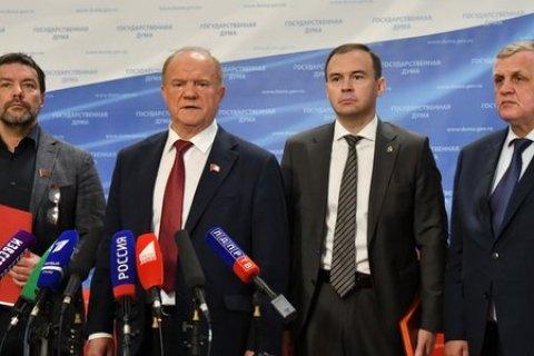 Геннадий Зюганов: Мы будем защищать свой суверенитет и достоинство