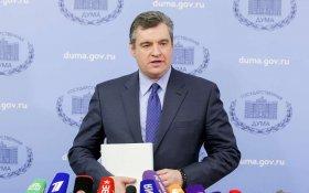 Жена-пенсионерка депутата Слуцкого купила третий «Бентли» за 28 млн рублей. У нее пенсия 18 тысяч рублей. Откуда деньги?