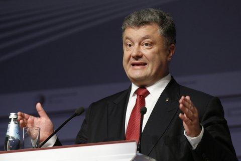 Украина потратит на армию почти 5 млрд долларов