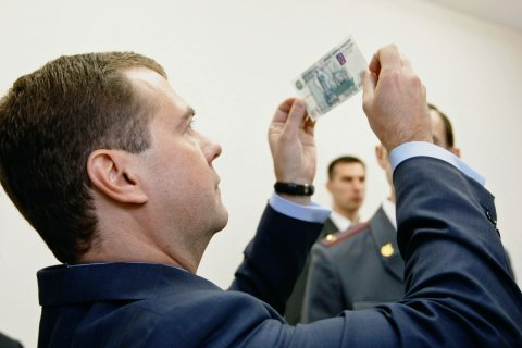 Пенсионер вернул Медведеву пенсионную надбавку: «На борьбу с пенсионерами»