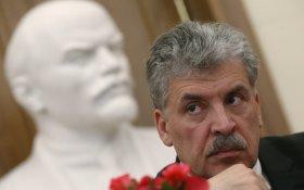 Арбитражный суд признал незаконным избрание Грудинина главой Совхоза имени Ленина. Подробности