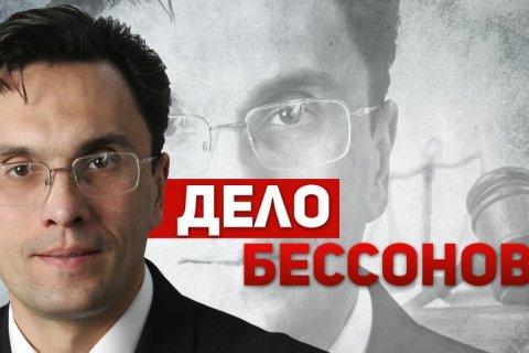 Суд в Ростове-на-Дону приговорил экс-депутата Госдумы коммуниста Владимира Бессонова к трем годам лишения свободы