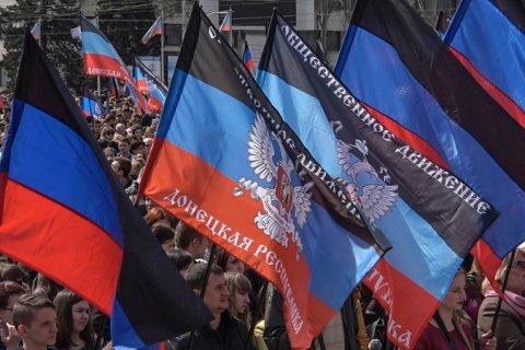 В Донецке отметили третью годовщину референдума о независимости