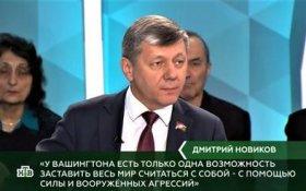 Дмитриий Новиков: У преступлений НАТО нет сроков давности