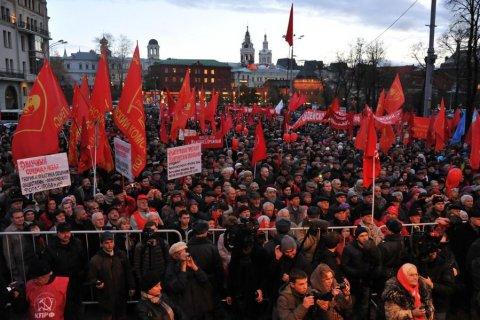 Долой диктатуру олигархии и коррумпированного чиновничества! 7 ноября в Москве пройдут праздничные мероприятия левопатриотических сил