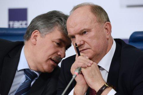 Пленум ЦК КПРФ рекомендовал выдвинуть кандидатом на пост Президента РФ Павла Грудинина