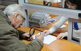 Чиновники придумали новую пенсионную реформу. Все подробности