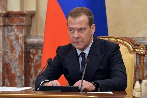Дмитрий Медведев заявил о начале «полноценной торговой войны» с США