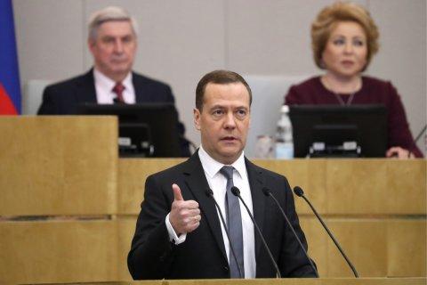 Медведев: Мы 6 лет боролись с бедностью и … не победили