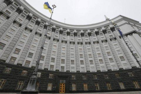 На Украине подготовили план по противодействию России