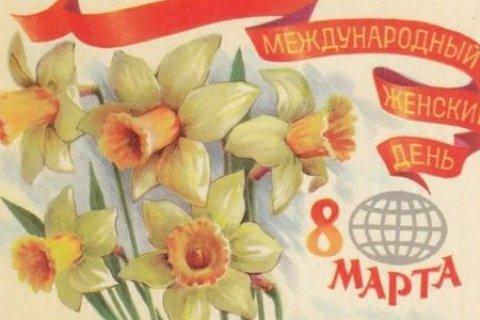 Геннадий Зюганов: С праздником вас, наши любимые!
