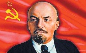 Коммунисты перенесли с апреля на осень международный форум к 150-летию Ленина