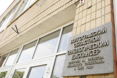 В Волгоградской больнице пациентке удалили два здоровых органа