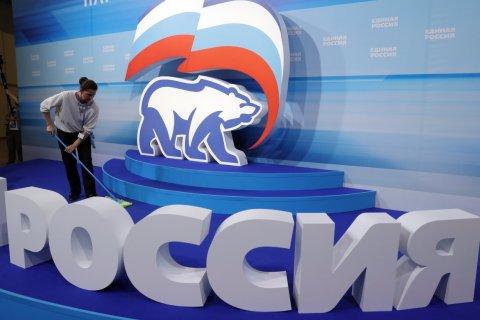 «Единая Россия» сворачивает десятки дорогостоящих проектов