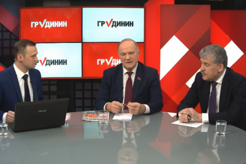 Прямая он-лайн трансляция программы «Разговор с Павлом Грудининым»