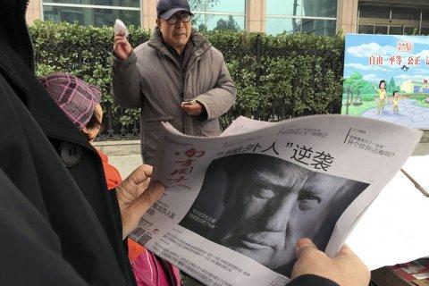 Трамп готовит торговую войну с Китаем из-за отсутствия влияния на КНДР