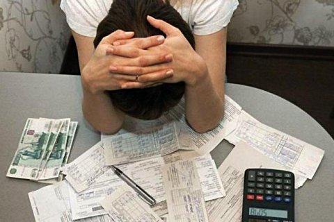 Юрий Афонин: Безнадежные долги граждан за услуги ЖКХ нужно списать