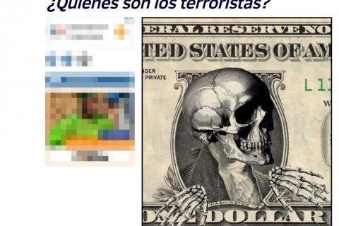 Иносми: США – подстрекатель к смерти и насилию