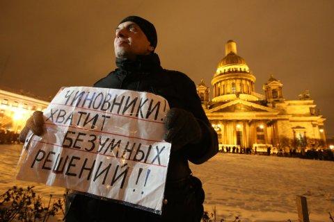Союз ученых Петербурга выступил против передачи Исаакиевского собора РПЦ