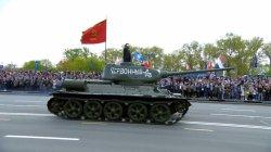 Военный парад в ознаменование 75-й годовщины Победы советского народа в Великой Отечественной войне
