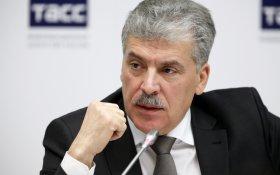 «Сохранить основы демократии». Центризбирком снял Грудинина с выборов в Госдуму