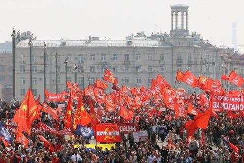 Митинг 1 мая. Прямая он-лайн трансляция