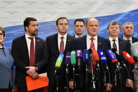 Геннадий Зюганов: Наша партия и фракция уберегли страну от большой беды