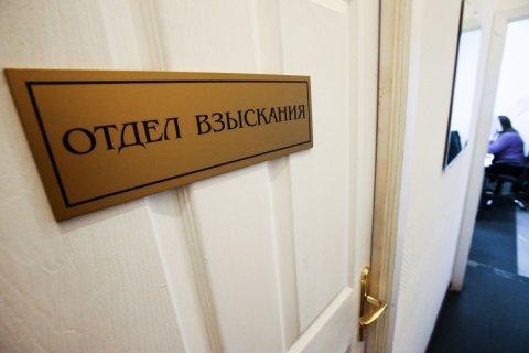 Коллекторские агентства получили долги россиян по ЖКУ на 20 миллиардов рублей