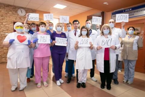 Депутат КПРФ Валерий Рашкин попросил СК проверить больницу Реутова после массового заболевания врачей