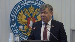 Выступление Д.Г.Новикова на заседании ЦИК по итогам выборов (24.09.2021)