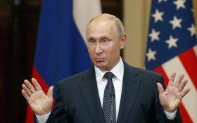 Опрос: Россияне все меньше поддерживают внешнюю политику Путина