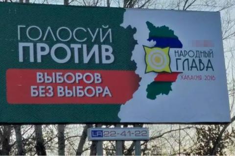 В Хакасии государственные СМИ агитируют против кандидата-коммуниста Валентина Коновалова. Это незаконно
