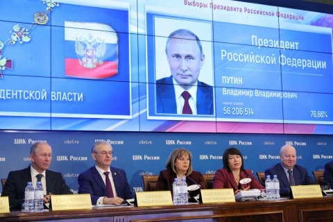 Памфилова: Не понимаю, зачем члены избирательных комиссий делали вбросы