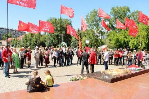 Митинг КПРФ в Челябинске: «День России – день скорби»