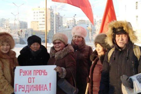 Коммунисты Якутии потребовали остановить травлю Грудинина и Левченко