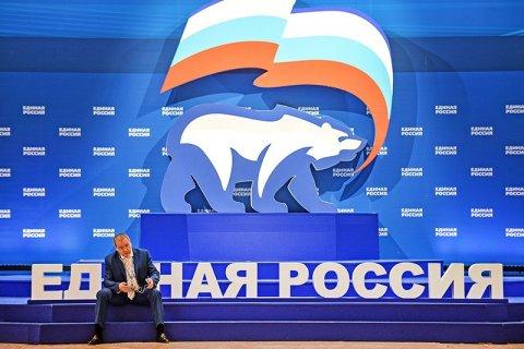 Курьезы: Единороссы заметили, что зарплаты топ-менеджеров слишком высокие и пообещали работникам возможность «понять»