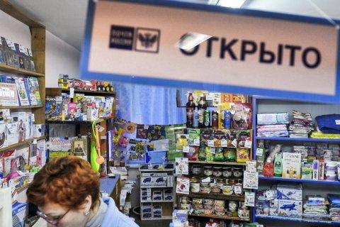 «Почта России» хочет в отделениях устроить алкомаркет, банк, аптеку (а письма и посылки она еще будет доставлять?)