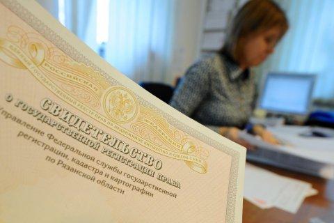 Госдума проголосовала за бессрочную приватизацию жилья