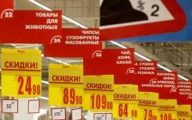 Половина россиян может купить товары только со скидкой