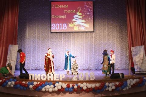 КПРФ провела детские новогодние елки в регионах России