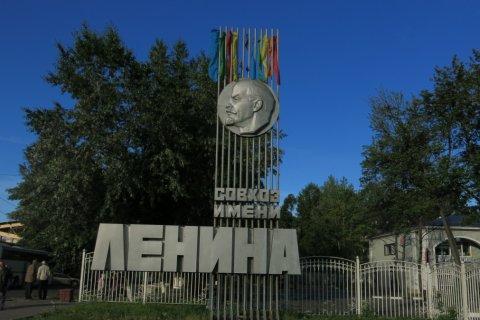 В КПРФ требуют пресечь рейдерский захват совхоза имени Ленина